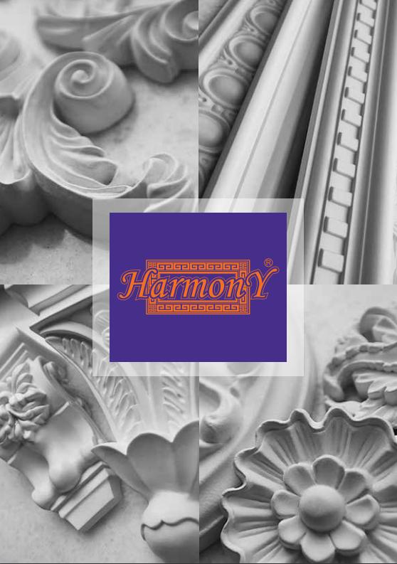 Новый каталог Harmony 2016